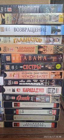 Продам видео кассеты VHS