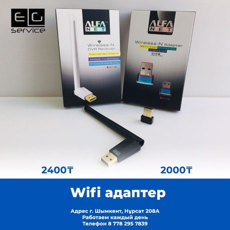 WIFI Адаптер Alfa