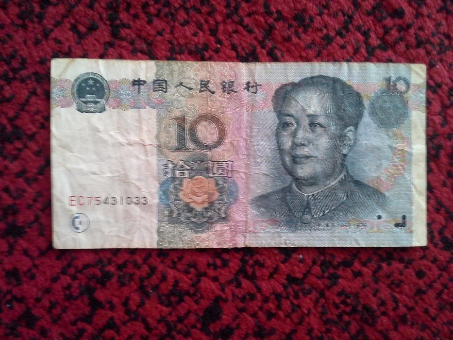 Десять 10 Юань из Китая магниты обмен нумизматика коллекция