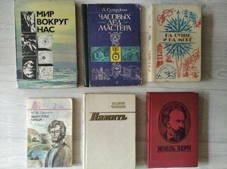 Книги кулинария энциклопедия