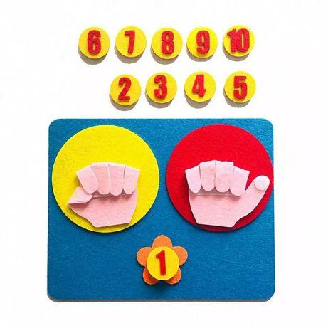 Игра по Монтесори - цифри от 1 до 10