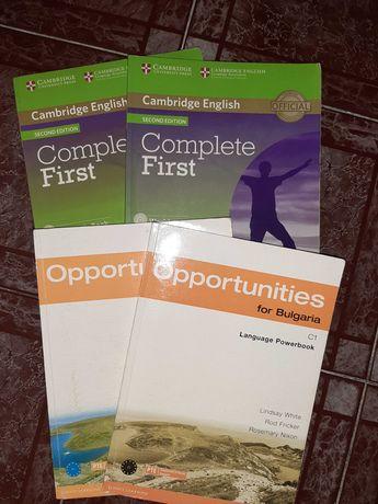 Учебници по английски език