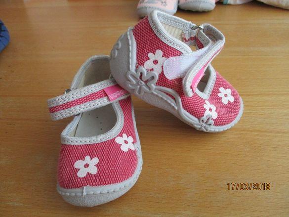 Продавам детски обувки марка ViGGaMi