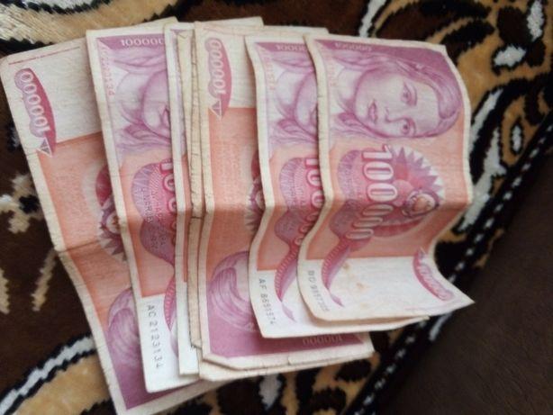 Bancnote vechi, dinari