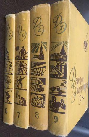 Детская энциклопедия (1 издание) - т.т. 6, 7, 8, 9