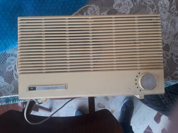 Ретро Радиоточка от 1958г.