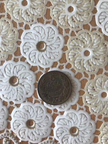 Български Монети Крум 814 & 1904г