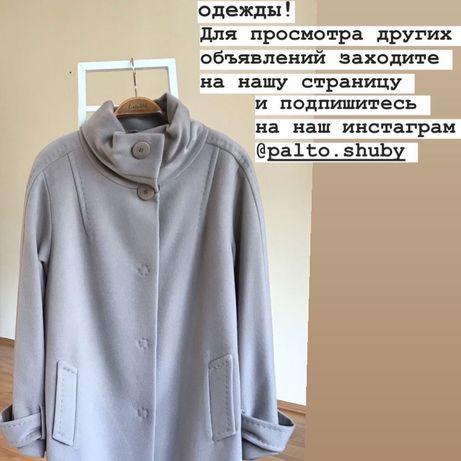 Пальто  100 натуральное производитель Москва