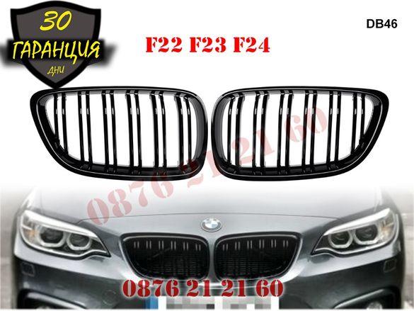 Двойни M Бъбреци Решетки BMW 2 F22 F23 15-19 БМВ Ф22 Ф23 Черен Гланц