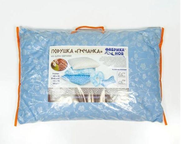 Подушка ортопедическая, наполнитель лузга гречихи