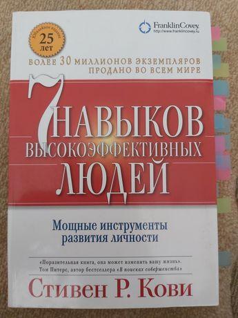 Хорошие книги продам