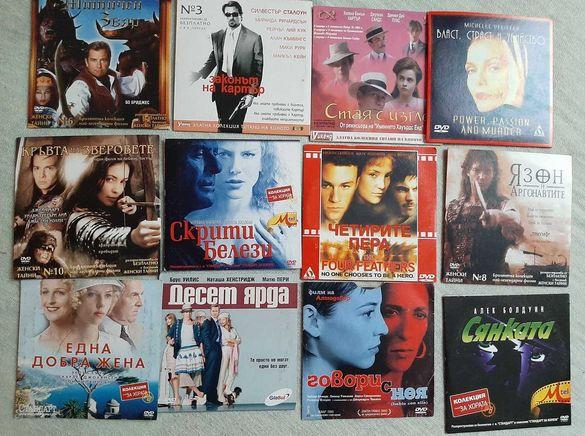Интересни филми.