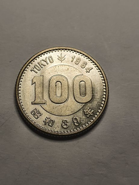 Monedă Japonia 100 yeni 1964