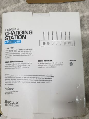 Vand Pritek universal charging!