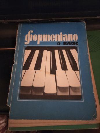 Продаются нотные сборники