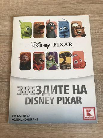 """Колекция """"Звездите на Disney Pixar"""" - Кауфланд"""