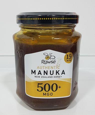Miere Manuka 500+ MGO, si pentru copii, Noua Zeelandă, 225 g, 06.2021