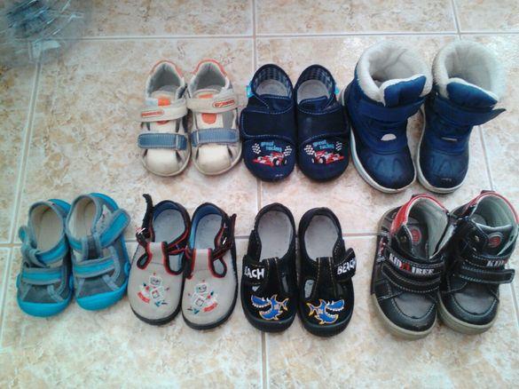Детски / бебешки обувки, пантофи
