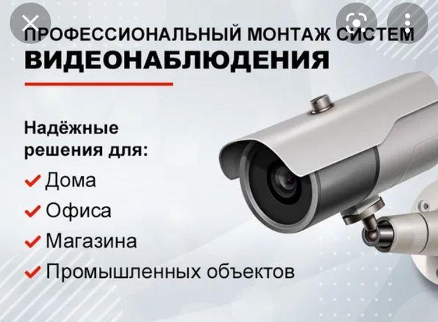 Установка системы видеонаблюдения и домофонов