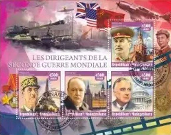 Super timbre colita stampilata tema al doilea razboi mondial