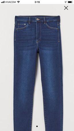 Дънки H&M, размер 38 - Нови!