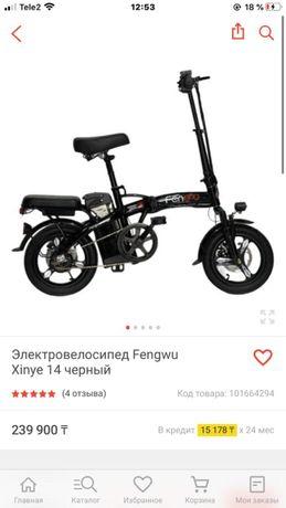 Электровелосипед Fengwu Xinye
