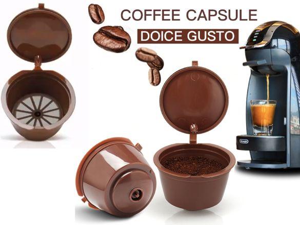 2 бр капсули за многократна употреба за кафемашини Nescafe Dolce Gusto