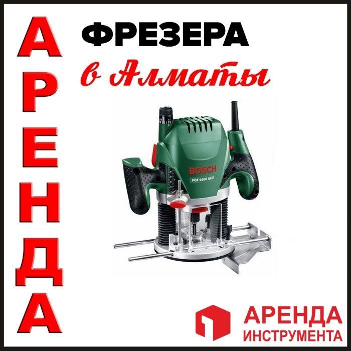 Ручной фрезер по дереву аренда прокат Алматы - изображение 1