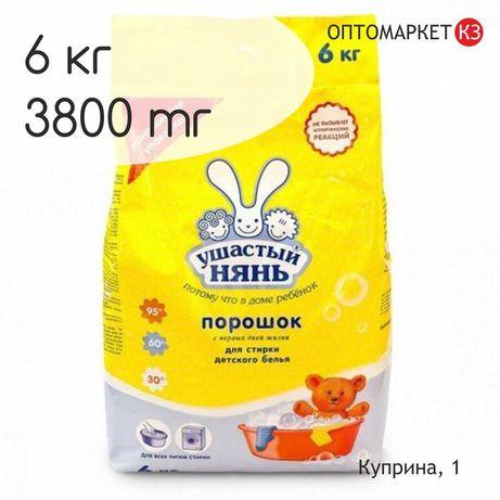 Стиральный порошок Ушастый Нянь 6 кг