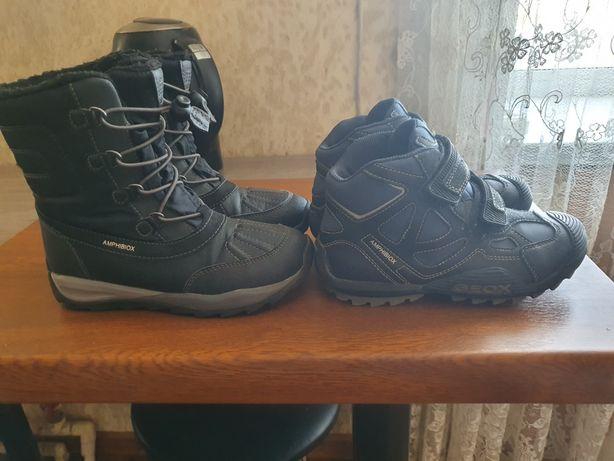 Обувь GEOX 32, 33