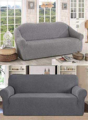 Husa elastica canapea 3 locuri Gri