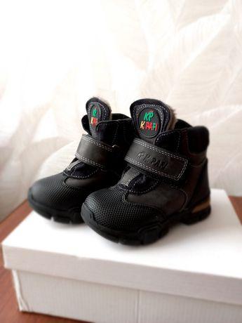 Ботиночки Кемаль Пафи зима