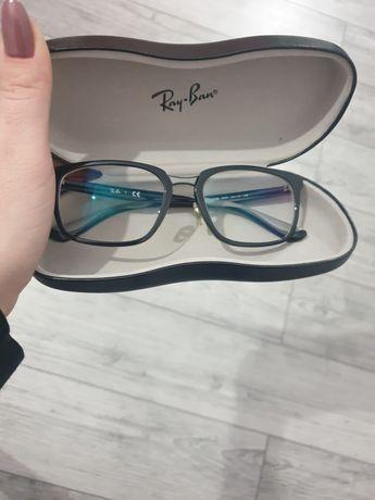 Ochelari de vedere Ray Ban
