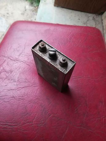 Baterie rusească Vintage