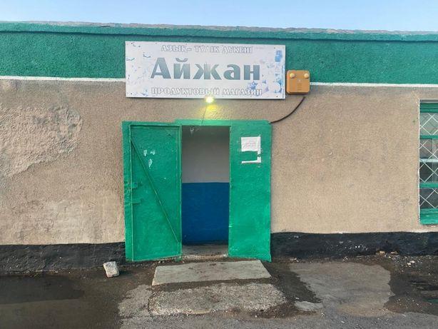 Продам магазин в с.М.Омарова(Грязновка)