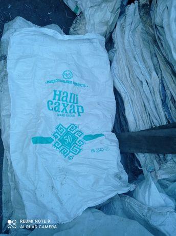 Мешки продам из под сахара