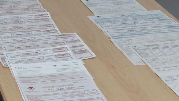 Попълване на данъчни декларации