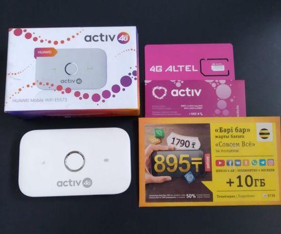 Актив 4G универсальный карманный роутер модем интернет.