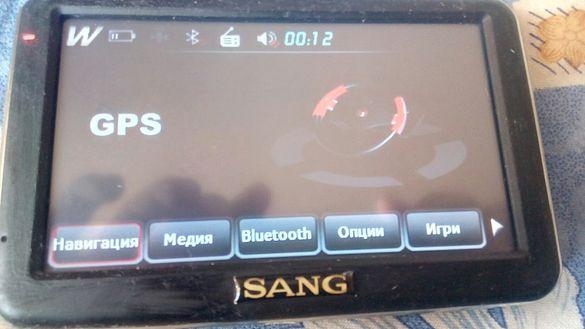 Навигация Sang за кола