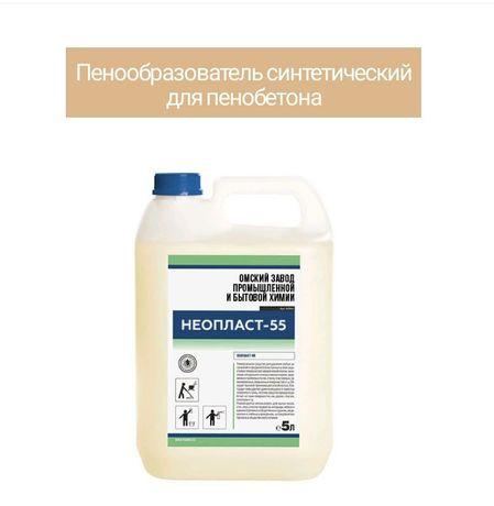Пенообразователь синтетический для пенобетона