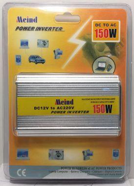 Invertor De Tensiune, 12V → 220V - 150W + 5V, USB