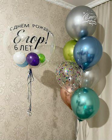 Воздушные гелевые шары на день рождения выписку свадьбу гендер пати
