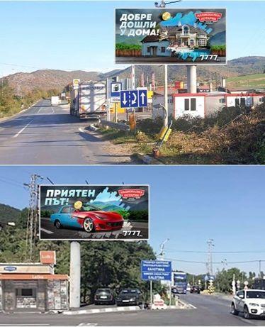 Външна реклама - билбордове под наем в цялата страна