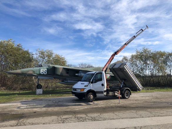 Кран Камион Самосвал