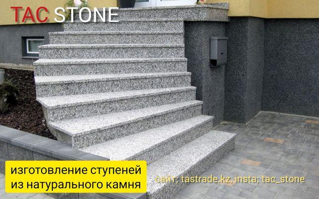 Ступени, лестница гранит от 10 000 за м.п гранит, мрамор, кварцит.