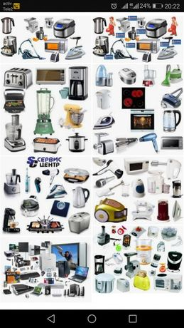 Ремонт микроволновок, пылесосов, усилителя, утюгов, чайников, платы.