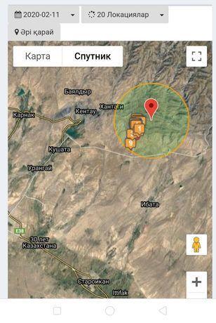 Спутник желісімен істейтін GPS 6-7 айлық батарейкасымен сатамыз