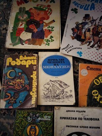 Детски книжки от български и чуждестранни автори