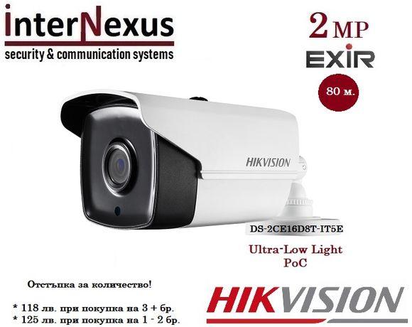 2 MPx Камера Hikvision DS-2CE16D8T-IT5E Ultra-Low Light EXIR до 80 м.