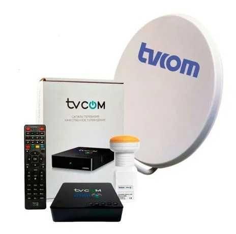 Спутниковое ТВ OTAU TV Комплект спутникового оборудования